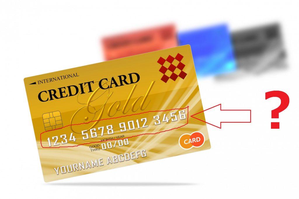毎日のようにクレジットカードを利用している方はとても多いと思います。    でもクレジットカードの番号にもしっかり意味があるって知ってました?