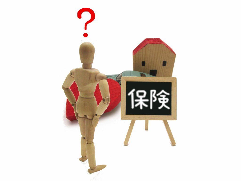 火災保険の加入・見直しを検討すると同時に「地震保険」の付帯も考えられるかと思います。    さて、あなたは地震保険に加入が必要?不必要?なのでしょう
