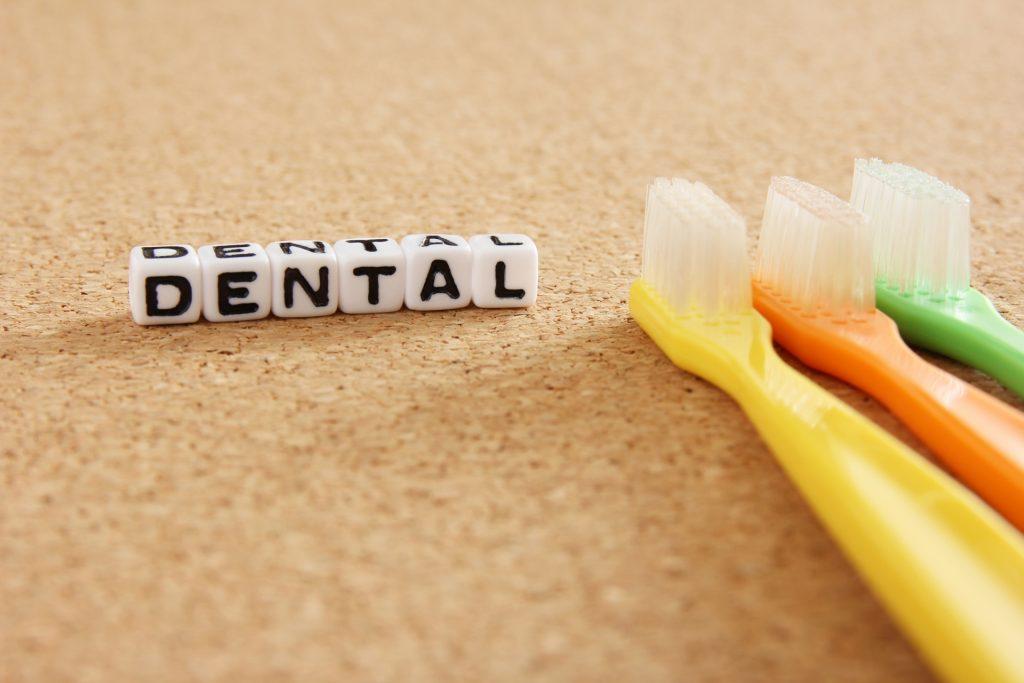 コンビニより歯医者の方が多いというのは有名な話ですよね。    でもこれだけ多いのにも関わらず、「家の近くだから」という理由で適当に決めていませんか?    あなたの大事の歯を守るためにはどのような基準で歯医者選びをしたら良いのでしょうか?