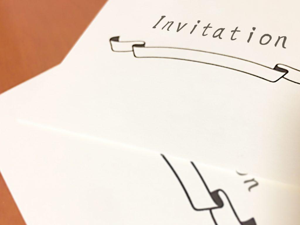 ココナラ(coconala)では友達招待キャンペーンが行われているのはご存知ですか?    招待を受けてココナラ(coconala)に無料登録すると300ポイント(300円分)ゲットすることが出来ます!