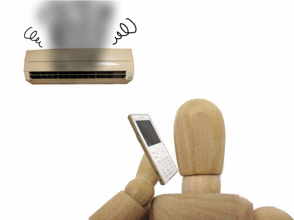毎日暑い日が続く中、入居者の部屋でエアコン故障が発生!    実際にエアコンを家電量販店で購入した実体験と、考えをまとめました。