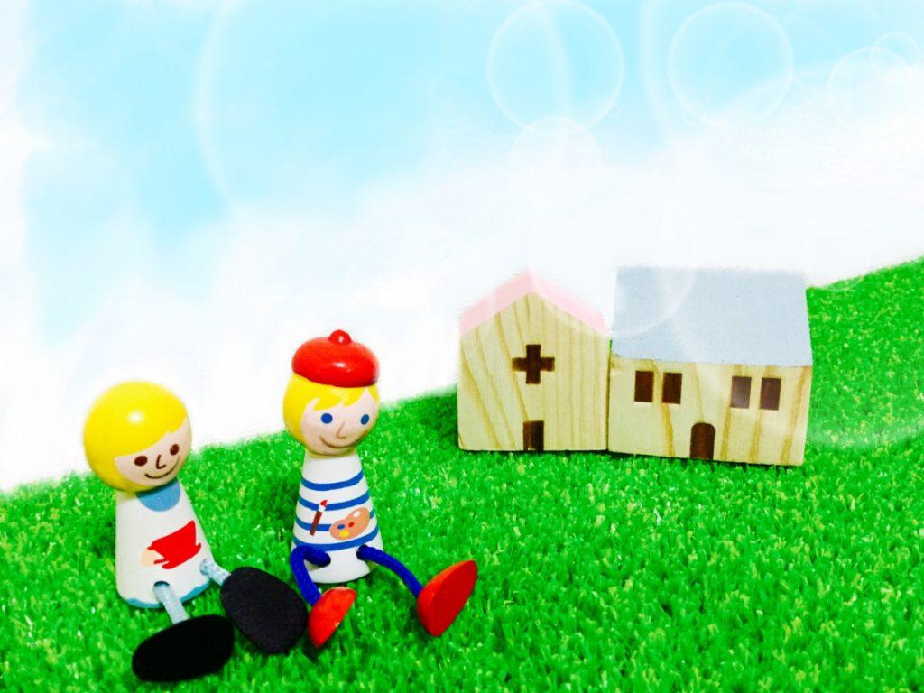 「夢のマイホーム!」と憧れる方は多いと思います。    しかし、持ち家を持つことによってどのようなメリットやデメリットがあるのでしょうか?