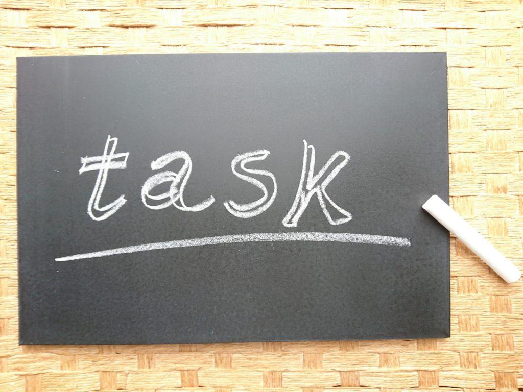 ランサーズに登録したら、まずは「タスク」の仕事から始めてみましょう!    数分~数十分ですぐに報酬がもらえる仕事ばかりです。