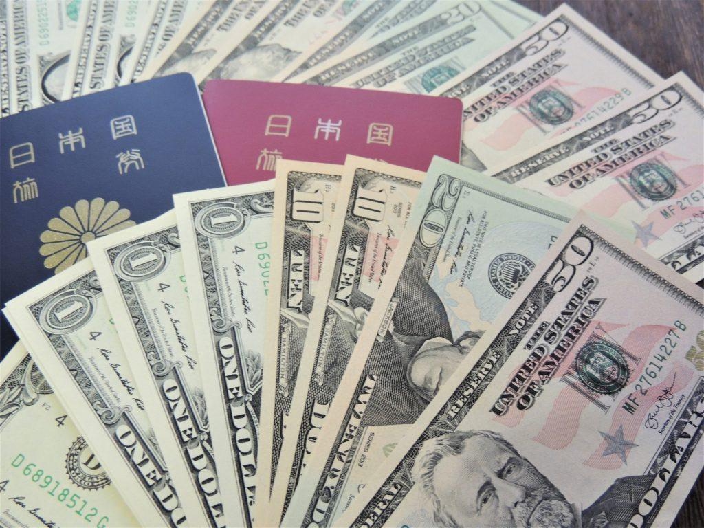 初めてグアム旅行に行く方は、どれくらいの現金を持っていけばいいのかよく分かりませんよね?    今回は現金が必要になる場面や、必要な金額などを調べてみました。
