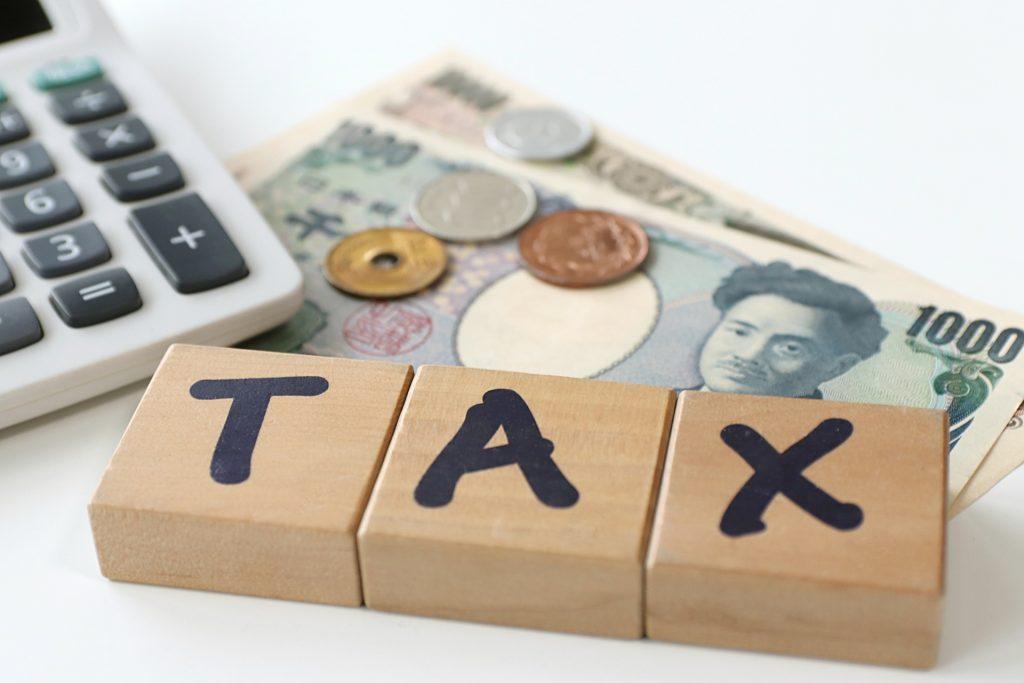 不動産の取得から、不動産の賃貸経営、そして不動産を手放す時まで常に様々な税金が関わってきます。    税金について正しい知識を押さえることは、不動産オーナーとして必須と言えます。