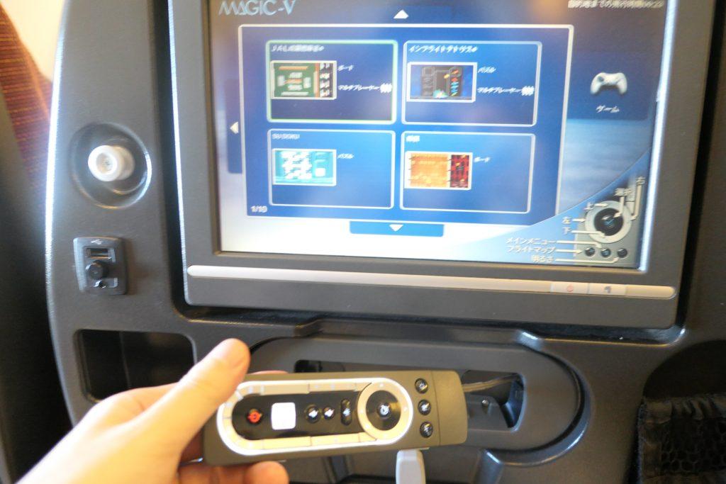 JALの国際線エコノミークラスについてレビューしていきたいと思います。 「世界一のエコノミークラスシート」で行く空の旅はとても快適でした。