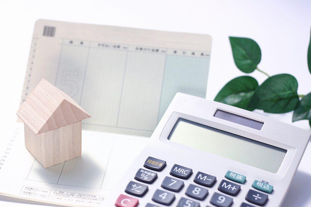 住宅ローンの返済方法には「元利均等返済」と「元金均等返済」の2種類があるということをご存知でしたでしょうか?
