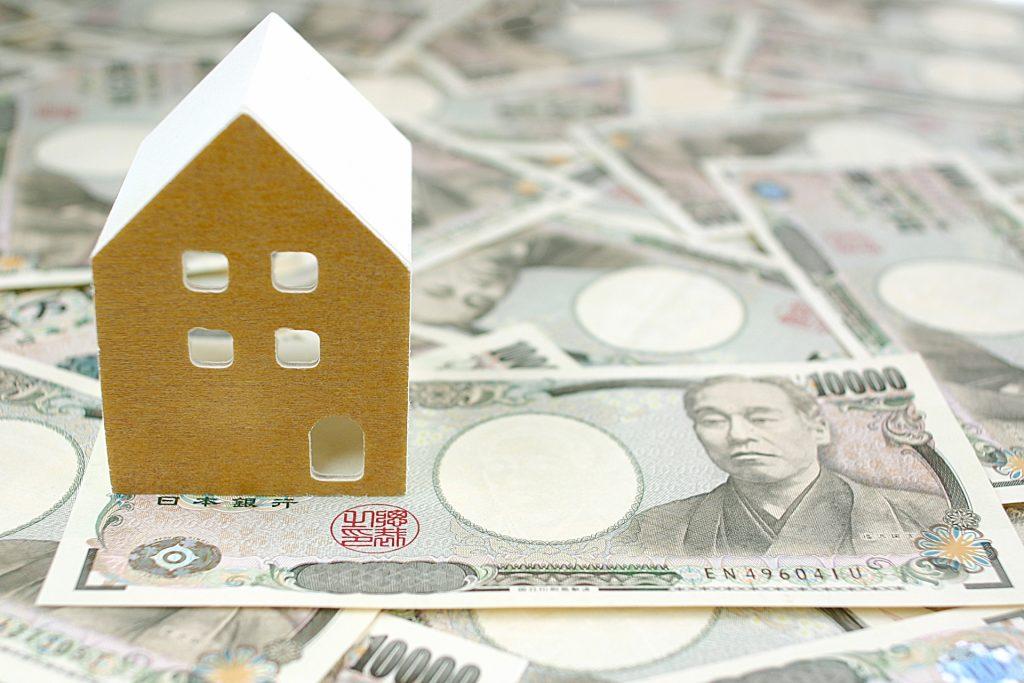 長年住んでいた自宅を売却して、せっかく売却益が出たのに、税金を取られるなんてなんとかならないの?    そんな時に節税出来る制度の一つが「特定居住用財産の買換え特例」です!