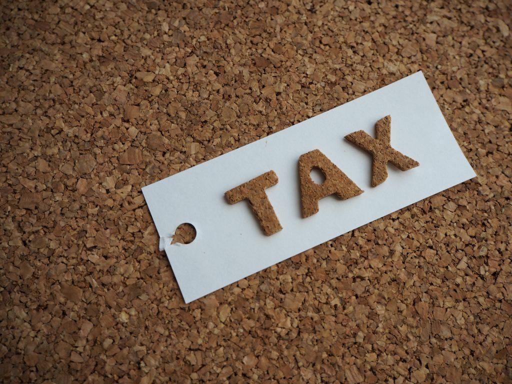 いざ不動産の相続となると頭を悩ませるのが「相続税」ですが、不動産の課税価格を8割も減額してくれる素晴らしい制度をご存知ですか?