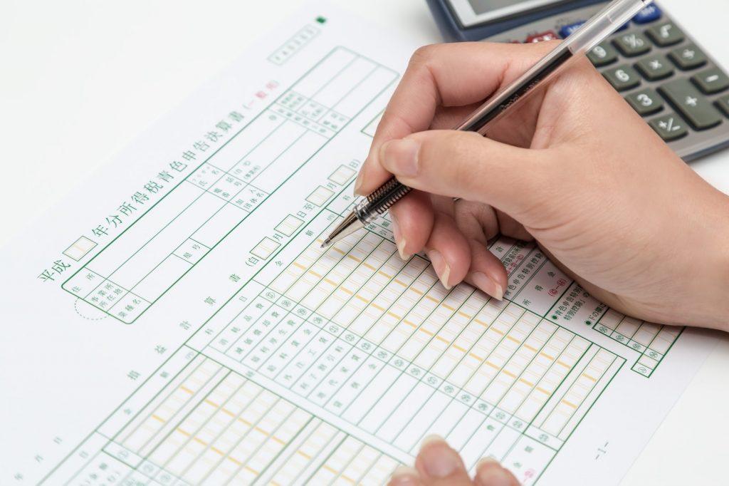 確定申告を勉強していると、「青色申告」という言葉を目にしませんか?    今回は節税効果の大きい「青色確定申告」について勉強していきましょう!